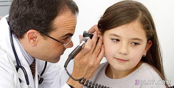 الأذن الأطفا,علاج الأذن الأطفال,أسباب الأذن 3dlat.com_22_18_0112