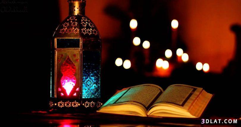 أجمل رمضان طوال العام جميلة للأطفال 3dlat.com_22_18_0ba1