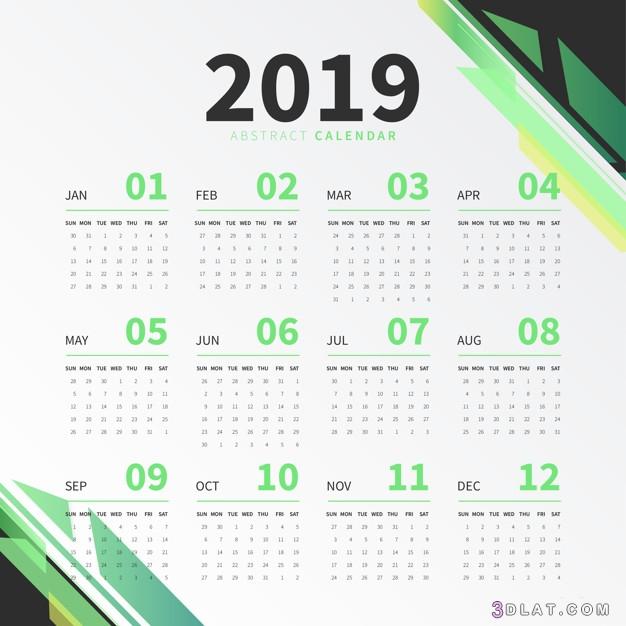 صورنتيجة لعام 2019نتيجة العام الميلادى 2019 3dlat.com_23_18_abe0