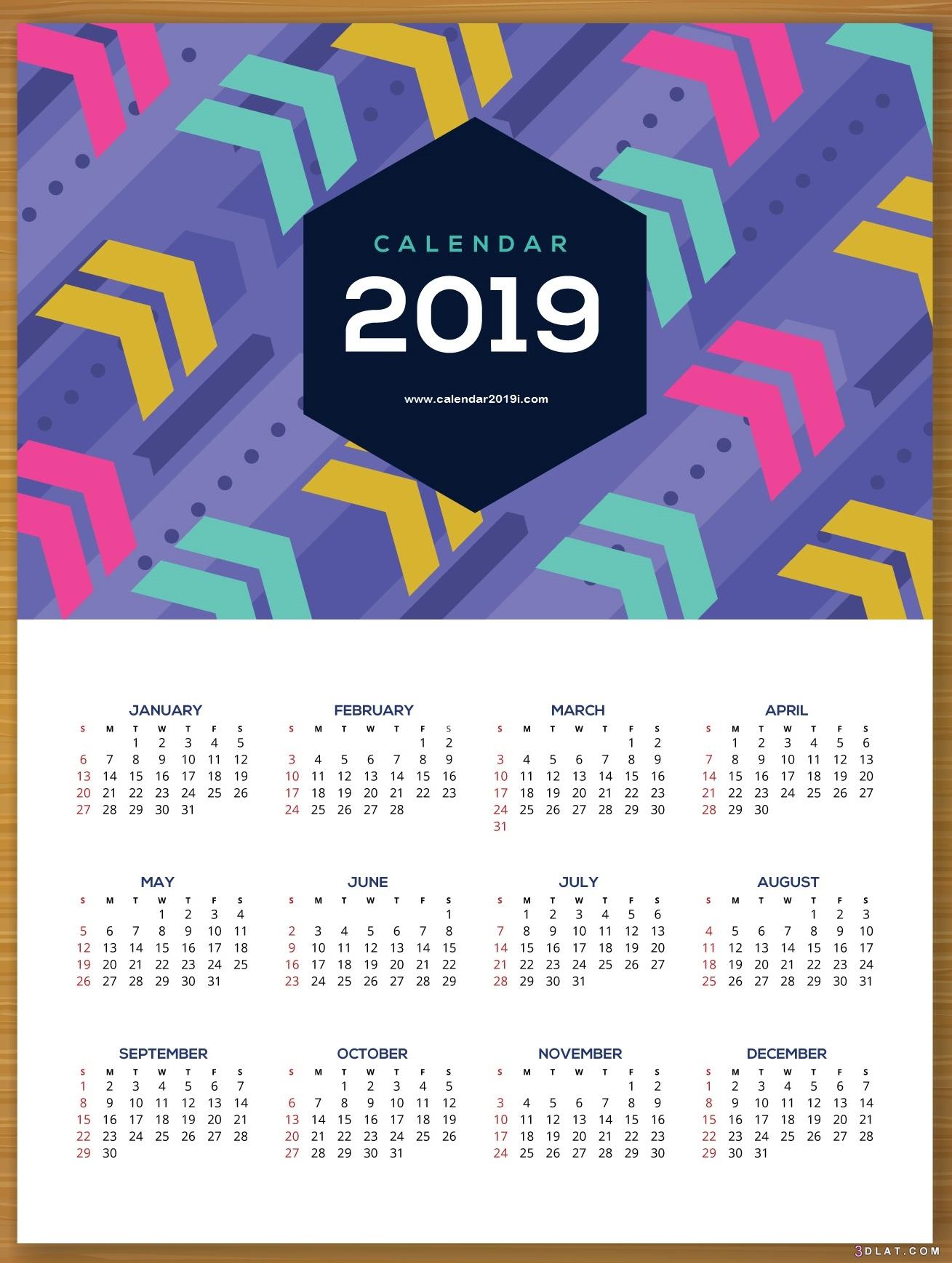 صورنتيجة لعام 2019نتيجة العام الميلادى 2019 3dlat.com_23_18_af2c