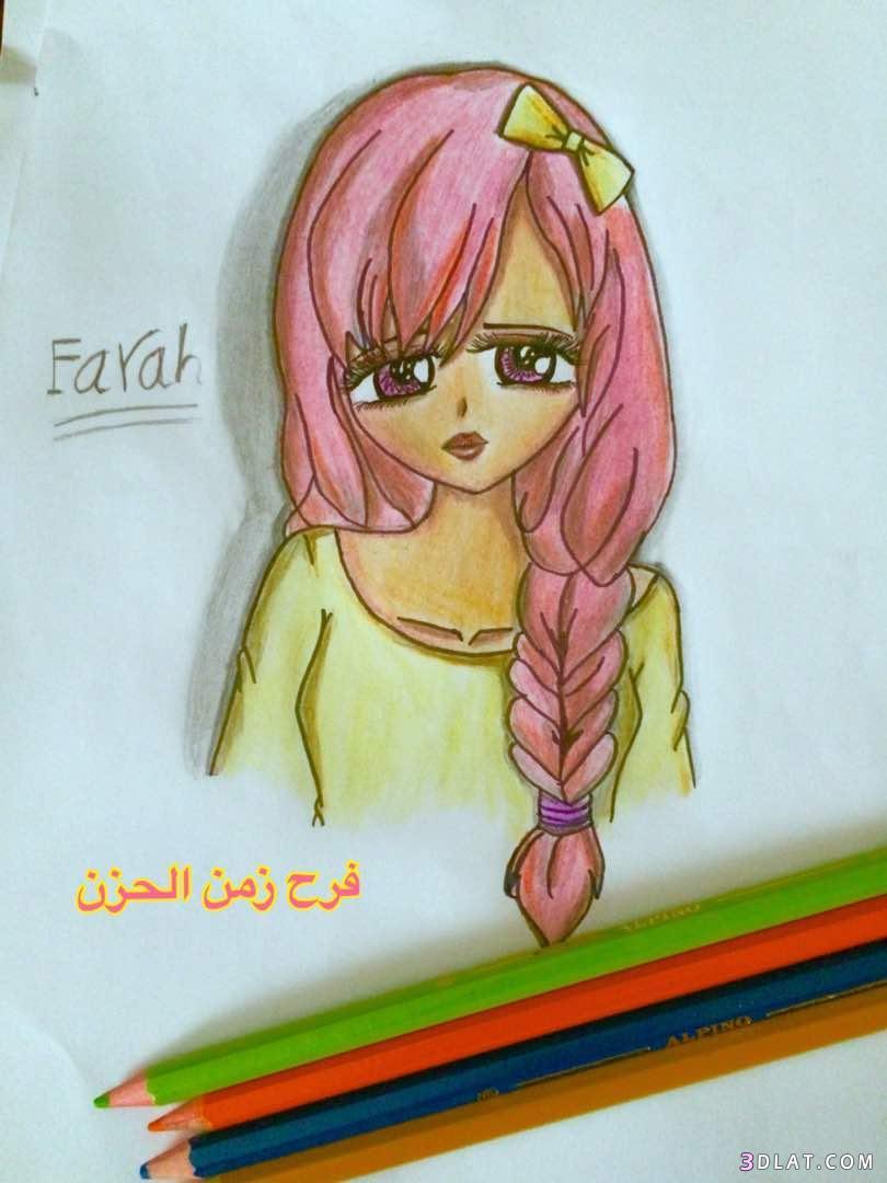 رسوم ملونه رسوماتي 3dlat.com_23_18_b474