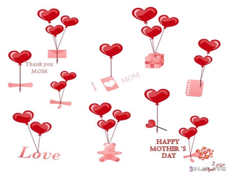 day, happy, images, mather's, [تصميمى]صور, أم, الأم, بعيد, تهنئة, سعيد, عيد