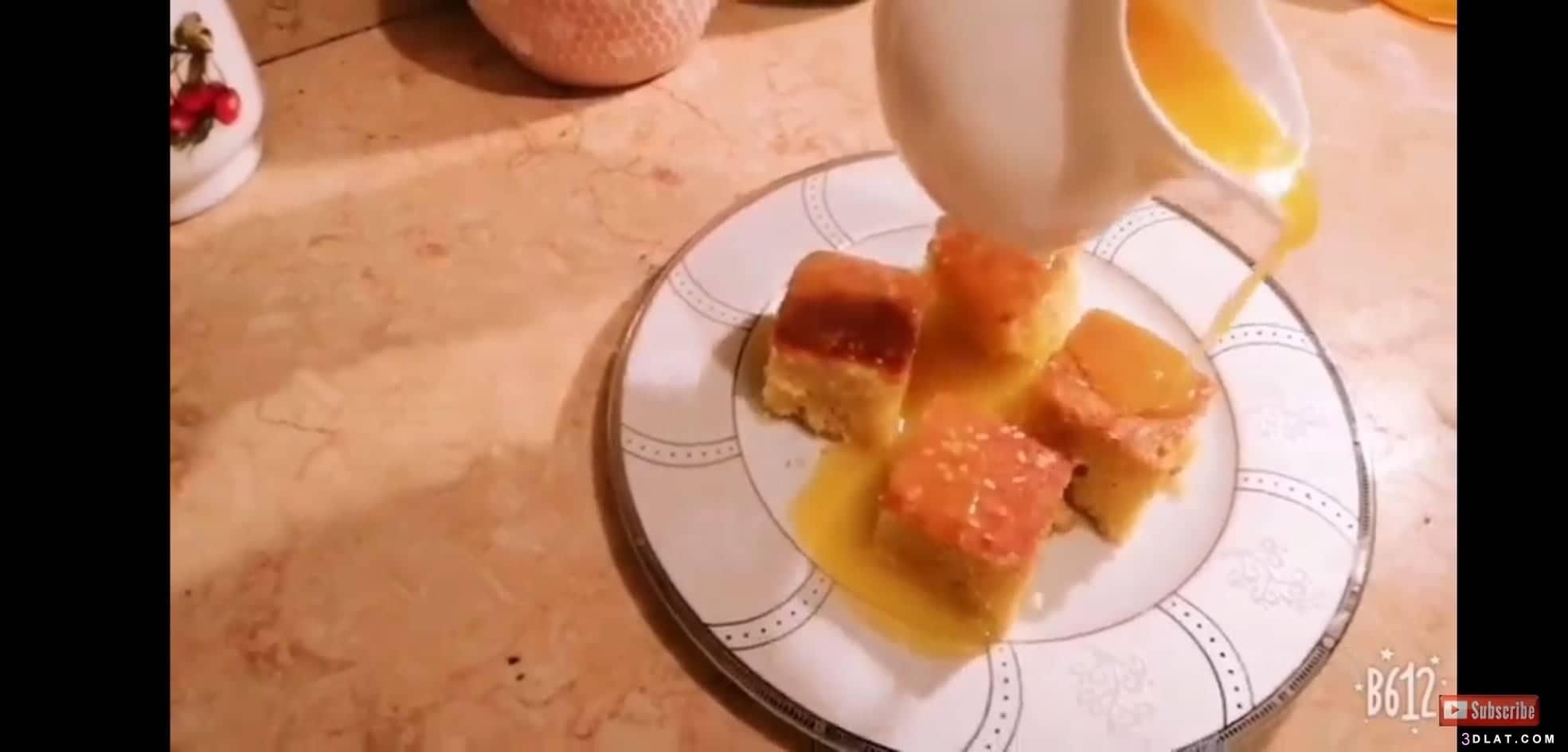البسيسة. كيكة الذرة, كيكة البرتقال