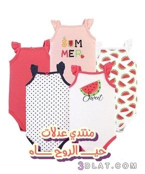 كولكشن صيفي وخريفي للمواليد 2019 ملابس 3dlat.com_24_18_1411