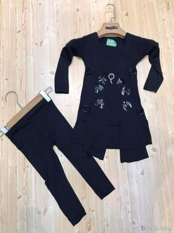 493b2926b ملابس أطفال بناتي تركي 2020,أزياء أطفال بناتية روعة 2020 - إشرآقـــة أمل