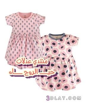 كولكشن خريفي وصيفي ملابس المواليد 2019 3dlat.com_24_18_27d2