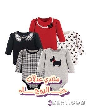 كولكشن خريفي وصيفي ملابس المواليد 2019 3dlat.com_24_18_42c4