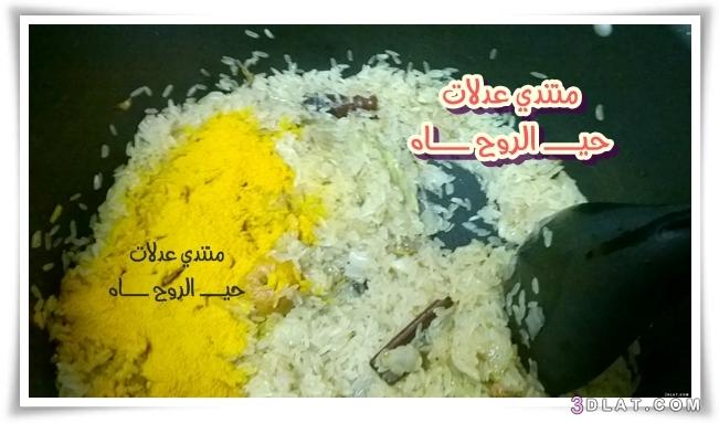الرز البسمتي مطبخي بطريقه طريقه الرز 3dlat.com_24_18_5b0a
