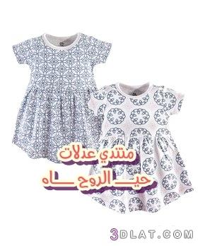 كولكشن صيفي وخريفي للمواليد 2019 ملابس 3dlat.com_24_18_7cd1