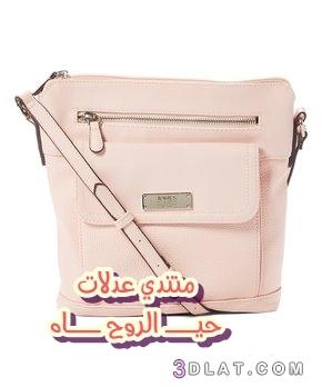 كولكشن جديد الحقائب النسائيه كولكشن حقائب 3dlat.com_24_18_cfc3