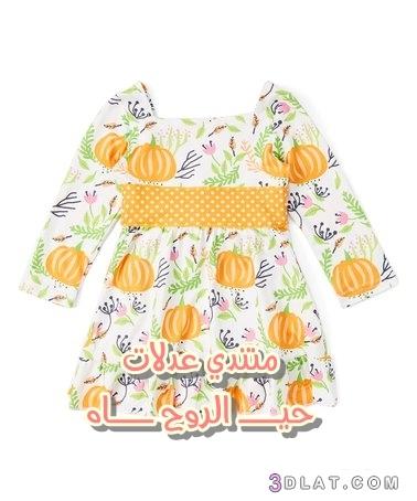 كولكشن خريفي وصيفي ملابس المواليد 2019 3dlat.com_24_18_f49b