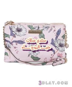 كولكشن جديد الحقائب النسائيه كولكشن حقائب 3dlat.com_24_18_f523