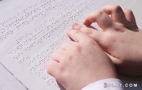 الكفيف،, اللغة, برايل, بها, ما, مخترع, ومن, يقرأ