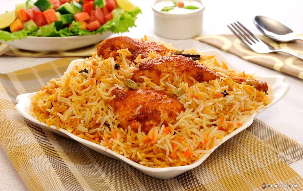 اعداد, الأرز, الأصفر, بالدجاج, كيفية