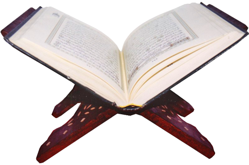 حديث زَيِّنُوا القرآنَ بأصواتِكم