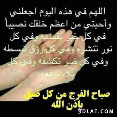رسالة وحنين غياب طويل احبائى منتدى 3dlat.com_25_18_37e7