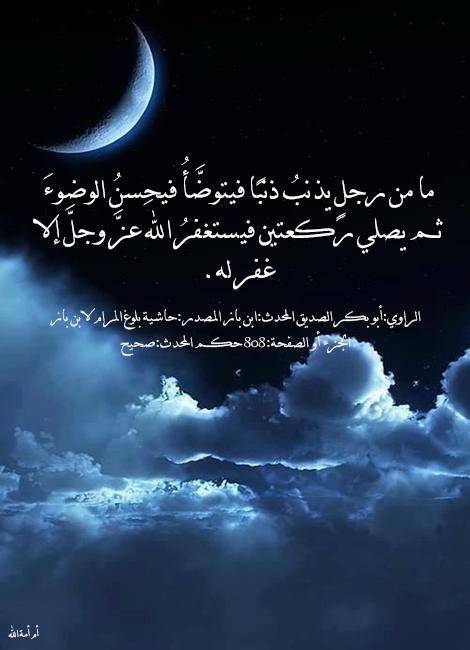 تصميمى مختلفة لأحاديث النبي الله وسلم، 3dlat.com_25_18_3902