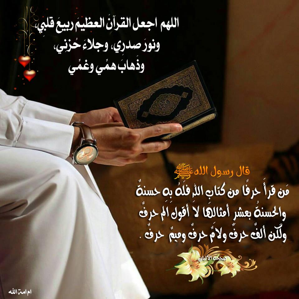 تصميمى مختلفة لأحاديث النبي الله وسلم، 3dlat.com_25_18_91dc