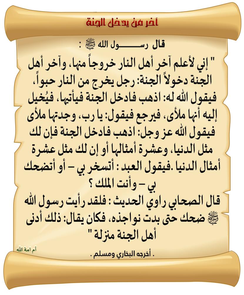 تصميمى مختلفة لأحاديث النبي الله وسلم، 3dlat.com_25_18_d10f