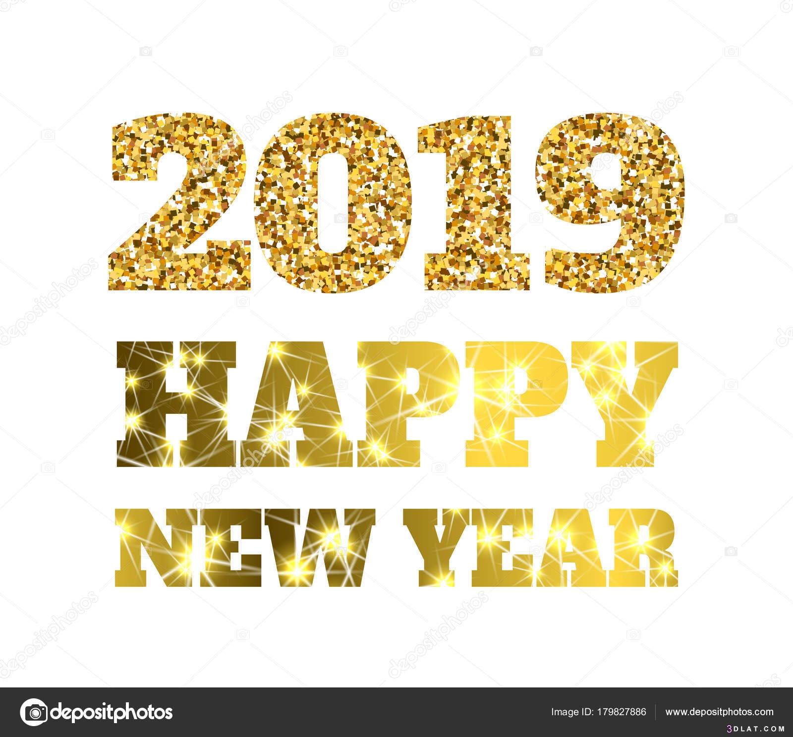 happy year,صور سعيدة بالانجليزية,بطاقات تهنئة بالسنة 3dlat.com_25_18_d894