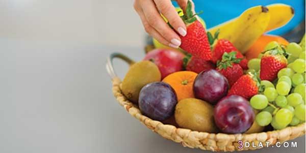 الفاكهة الممنوعة الرجيم,أسرار نجاح الرجيم 3dlat.com_25_19_20cb