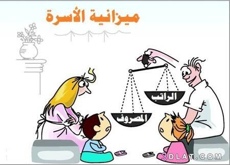 افتراضي فوائد ميزانية الأسرة ،الإدارة 3dlat.com_25_20_4389