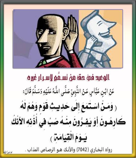 تصميمى مختلفة لأحاديث النبي الله وسلم، 3dlat.com_26_18_1993
