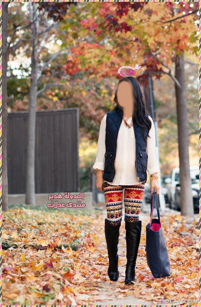 اروع ازياء حوامل للخريف 2018, ملابس 3dlat.com_26_18_3d26