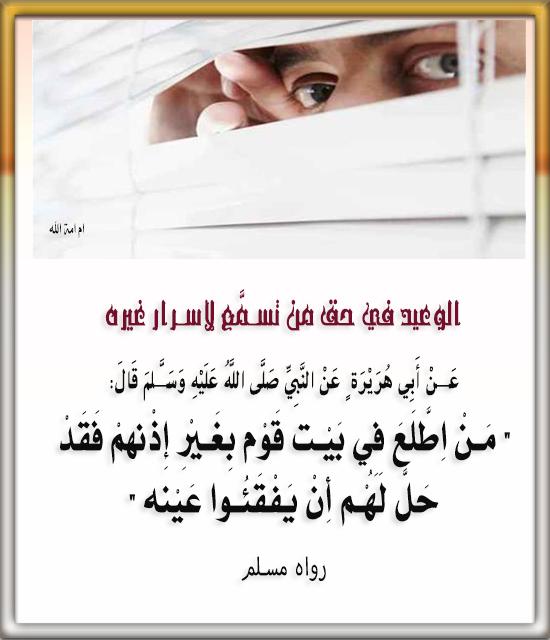 تصميمى مختلفة لأحاديث النبي الله وسلم، 3dlat.com_26_18_d1e8
