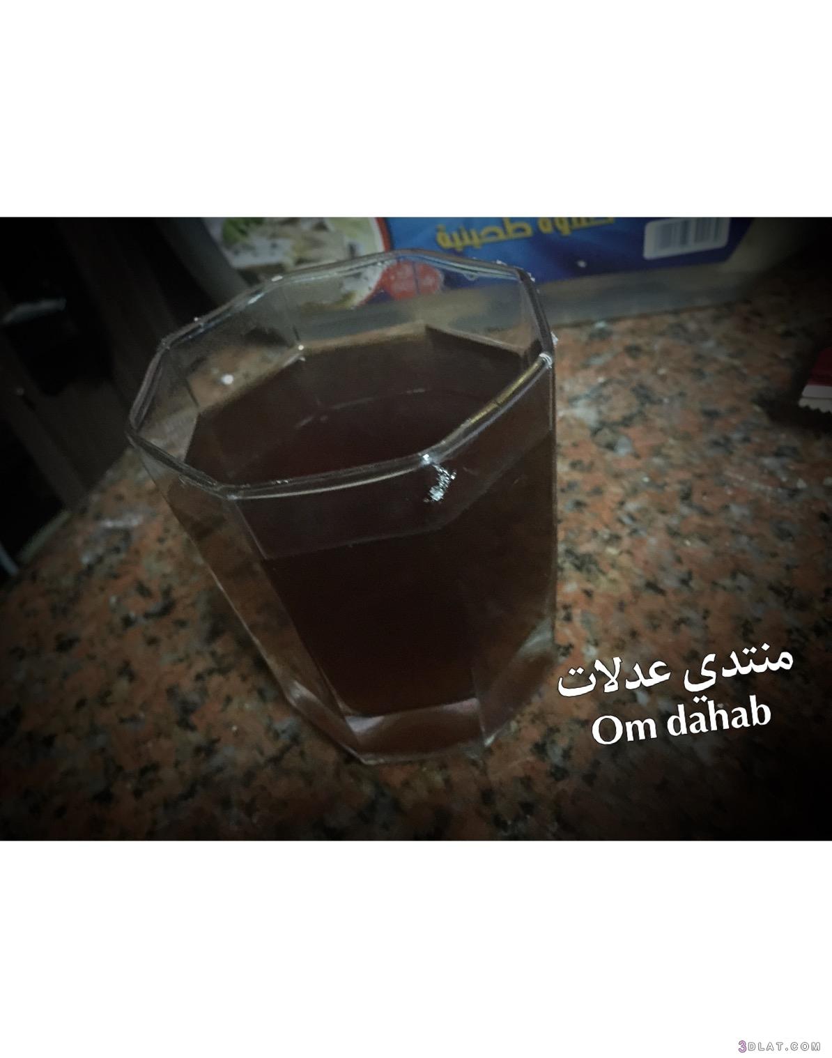 التمر, حصري،, رمضان, طريقه, لرمضان, مشروب, مشروبات, هندي, ٢٠١٩،