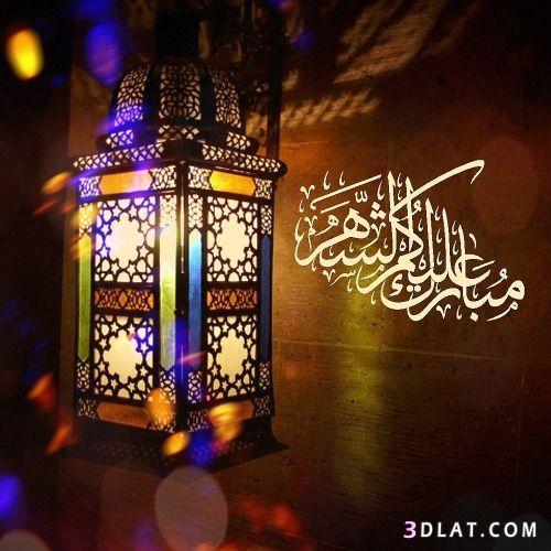 جديدة رمضان 2019 خلفيات رمضانية,تصميمات رمضانية 3dlat.com_27_18_040a