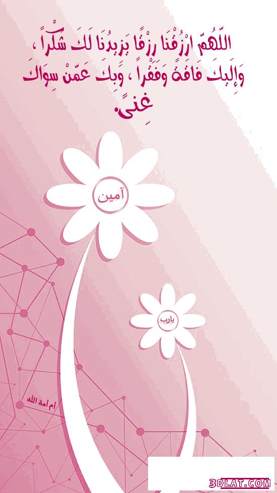 تصميمي لأحاديث النبي متنوعة لأحاديث النبي 3dlat.com_27_18_32a7