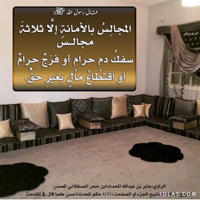 تصميمي لأحاديث النبي متنوعة لأحاديث النبي 3dlat.com_27_18_358e