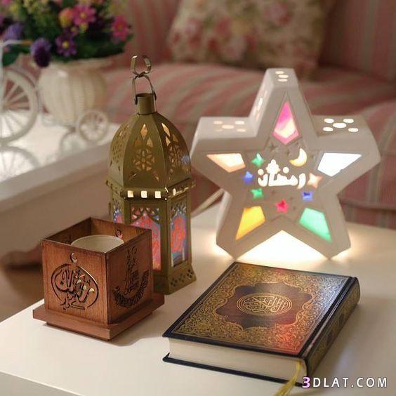 جديدة رمضان 2019 خلفيات رمضانية,تصميمات رمضانية 3dlat.com_27_18_800b