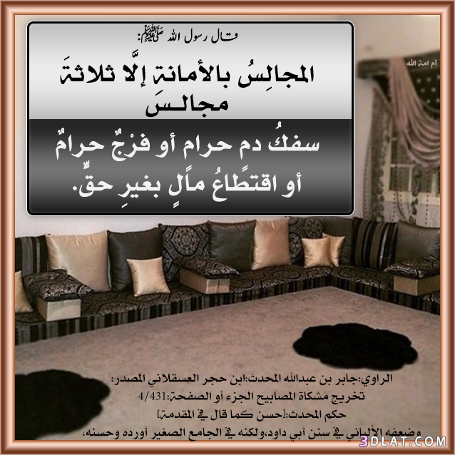تصميمي لأحاديث النبي متنوعة لأحاديث النبي 3dlat.com_27_18_e327