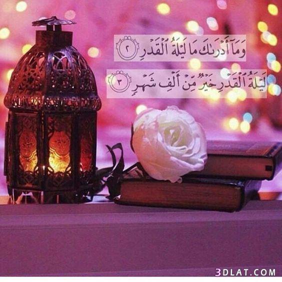 جديدة رمضان 2019 خلفيات رمضانية,تصميمات رمضانية 3dlat.com_27_18_e456