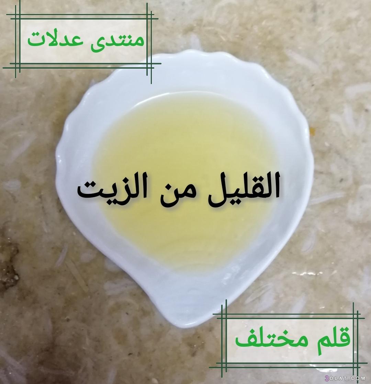 إدام السمك بالباذنجان) مطبخي. 3dlat.com_28_18_1e22