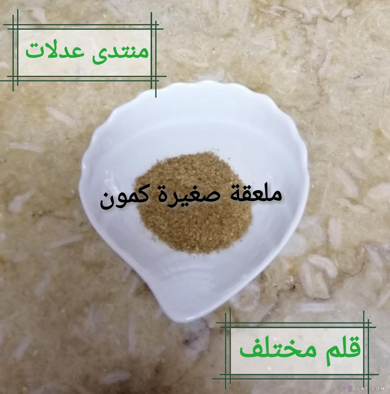 إدام السمك بالباذنجان) مطبخي. 3dlat.com_28_18_510d