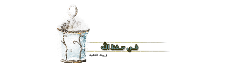 تصميمي بسملات وخواتم 2020اكسسوارات للمواضيع جميله 3dlat.com_28_18_5fbc