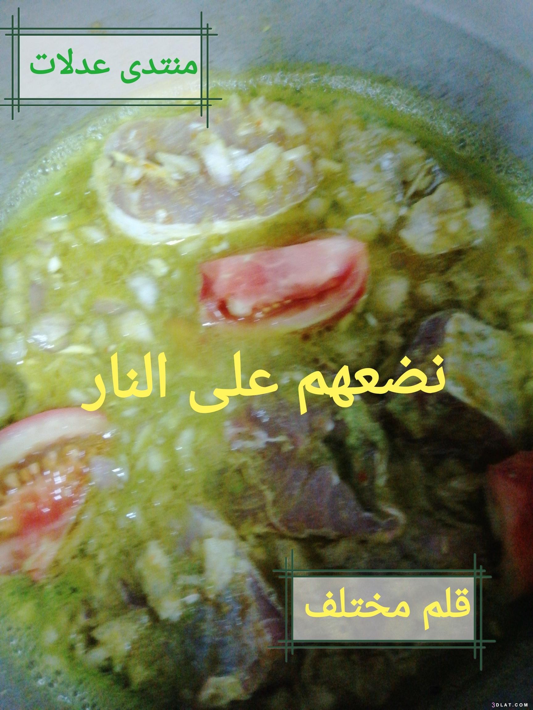 إدام السمك بالباذنجان) مطبخي. 3dlat.com_28_18_65eb