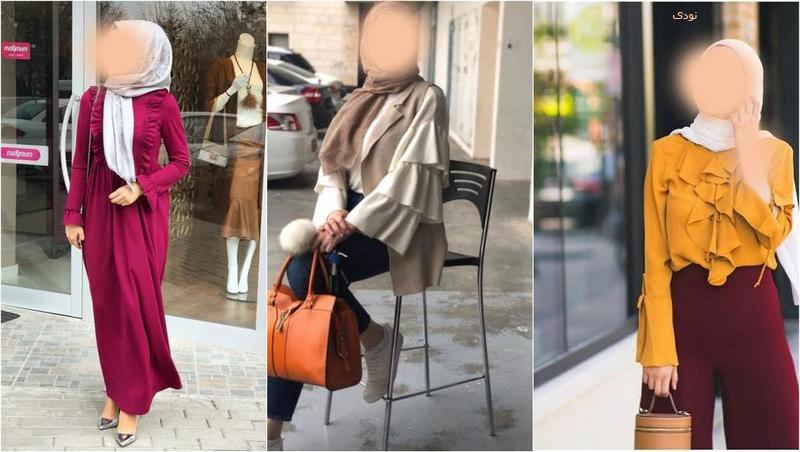 2018, ازياء, الحجاب, الكرانيش, بأناقة, بصيحة, تألقي, محجبات, مع, موضة