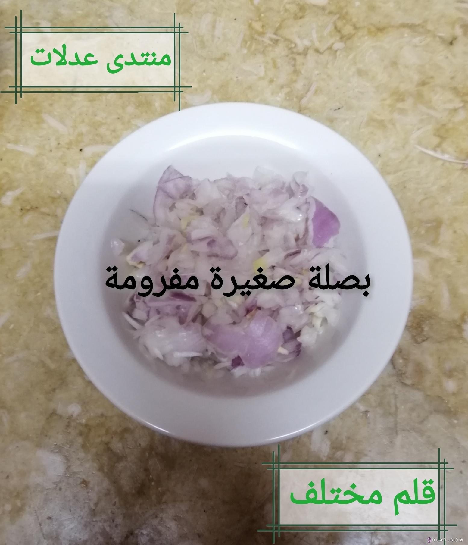 إدام السمك بالباذنجان) مطبخي. 3dlat.com_28_18_dbd6