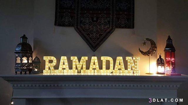 موضوع إنجليزي رمضان