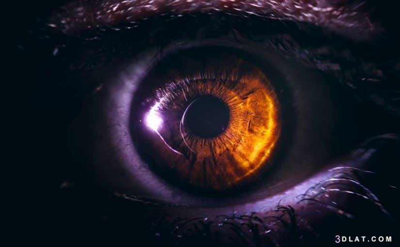 علاج العين والحسد