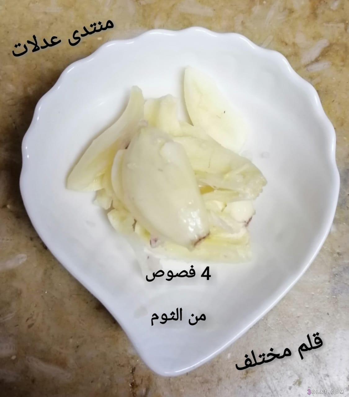 مطبخي ((قطع الدجاج الخضروات)) 3dlat.com_29_18_0729