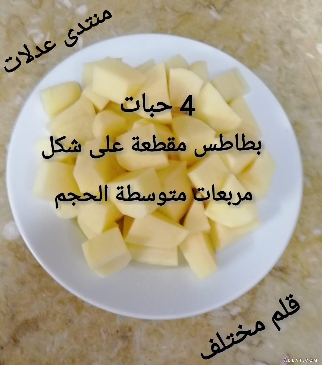 مطبخي ((قطع الدجاج الخضروات)) 3dlat.com_29_18_2155