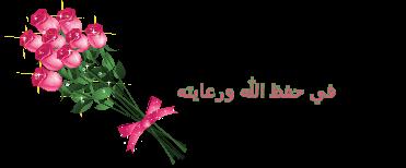 تصميمي بسملات وخواتم 2020اكسسوارات للمواضيع جميله 3dlat.com_29_18_5368