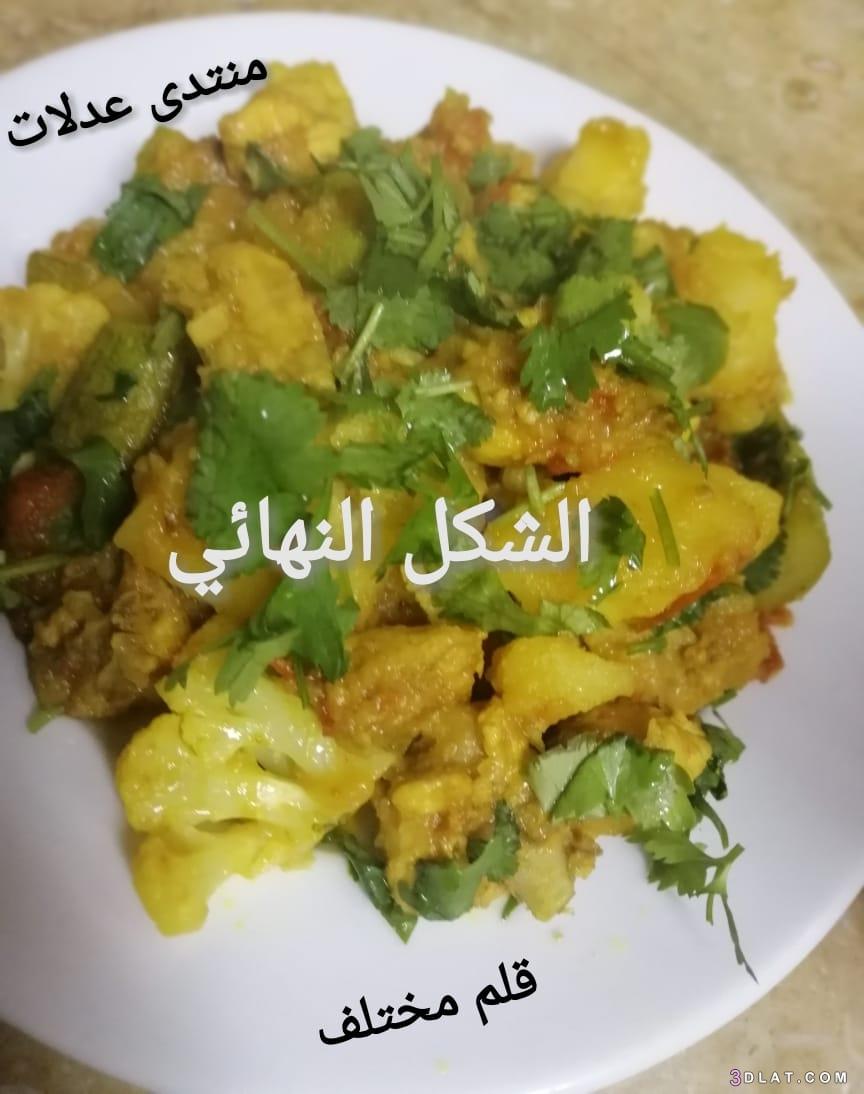 مطبخي ((قطع الدجاج الخضروات)) 3dlat.com_29_18_5525