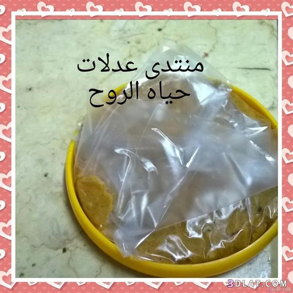 برجر الدجاج واللحم مطبخي وصفتى الخاصة 3dlat.com_29_18_5826