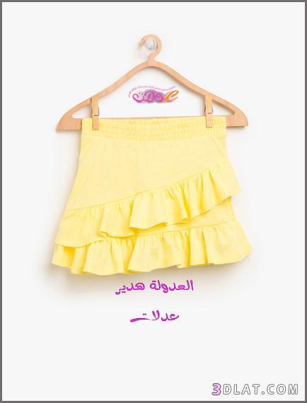 53849dcc7c3df جيبات اطفال بنات روعة